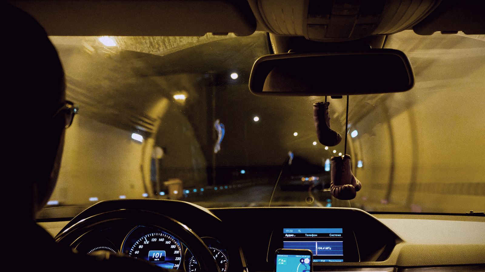5 Tips to get clear vision while driving at night?